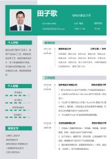 经典绿色结构方案设计师5年以上简历.docx