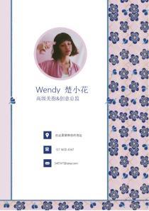 免费中国风传统简约简历模板.docx