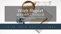 蓝灰系商务工作总结计划.pptx