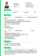 幼师3-5年经验清新简历.docx