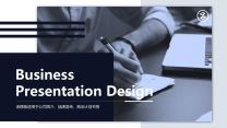 简约多图表商业计划书公司介绍商务通用模板.pptx
