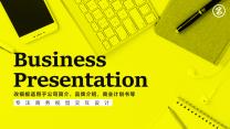 简约时尚公司简介品牌宣传推广商务通用模板.pptx