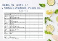 房屋維修計劃表(個人及物業適用).xlsx