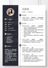 教师简历教师范文.docx