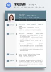 简约简历模板.docx