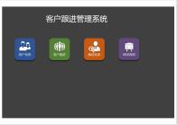 客户跟进管理模板.xlsm