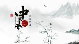 文艺复古中国风通用.pptx