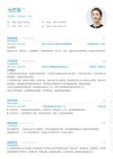审计财税简约简历模板.docx