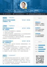 网页风设计商场管理简历.docx