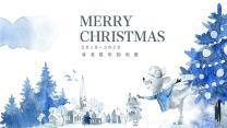 青花色圣诞节小老鼠可爱卡通模板.pptx