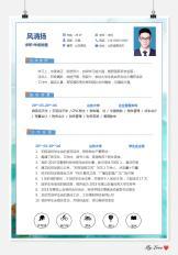 单页简历 销售 免费简历图标.docx