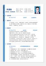 互联网运营 单页简历.docx