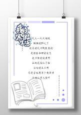 学生寒假生活手账生活记录信纸.docx