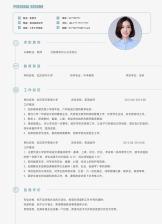 中小学教师3-5年经验线框简历.docx