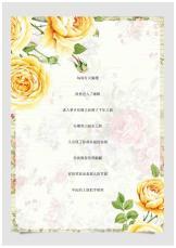 复古手绘黄色月季花信纸.docx