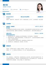 简约商务用户运营求职简历.docx