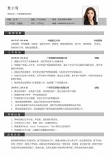 市场营销求职简历.docx