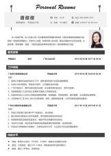 平面设计师单页求职简历.docx