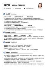 平面设计经理简历 通用模板.docx