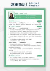 绿色小清新产品运营通用求职简历.docx