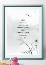 古典中国风水墨山水画信纸.docx