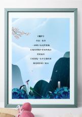 中国风水彩手绘风景信纸.docx