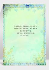 水彩手绘风信纸.docx