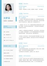 课程培训顾问求职简历.docx