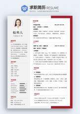 灰红商务平面设计1-3年经验单页简历.docx