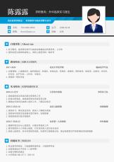 经典蓝黑实习医生单页简历.docx