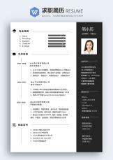 黑色商务平面设计3-5年经验单页简历.docx