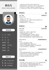 经典黑白财务会计单页简历.docx