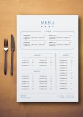 餐厅菜单点菜单简约设计.docx