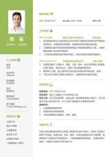 秋招项目主管简历.docx