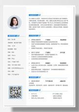 金融银行柜员单页简历.docx