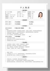 简洁医护表格简历.docx