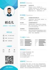 科技蓝行政人事单页简历.docx
