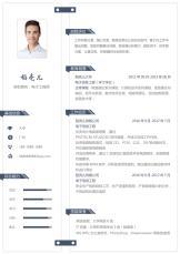 电子工程师类简历模板.docx