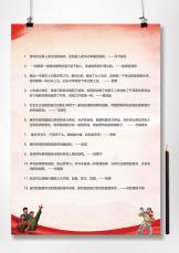 51劳动节五一劳模信纸.docx