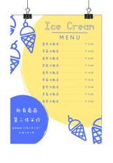 黄色卡通冷饮店菜单.docx