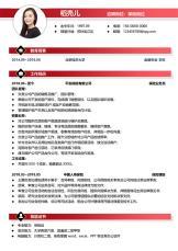 求职简历应聘保险业务员岗位范文模板.docx
