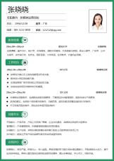 简约清新新媒体运营求职简历.docx