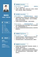 左右分栏经典简约新媒体运营简历.docx