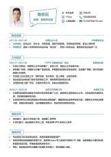 极简风应聘互联网新媒体运营单页简历.docx