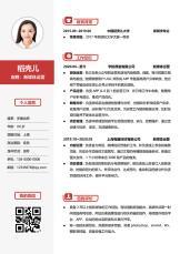 经典红色左右新媒体运营单页简历模板.docx
