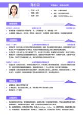 创意个人新媒体运营岗位单页求职简历.docx