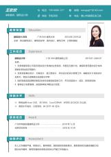 建筑师单页求职简历.docx