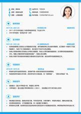 简洁蓝色商务风新媒体运营简历模板.docx