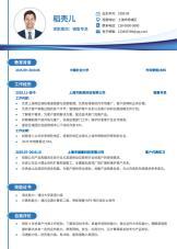 求职简历应聘市场销售专员大客户代表.docx
