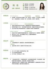 创意个性市场销售类单页简历.docx